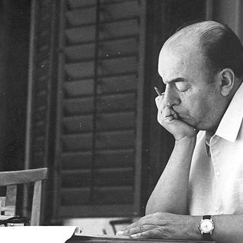 Galería Pablo Neruda 1